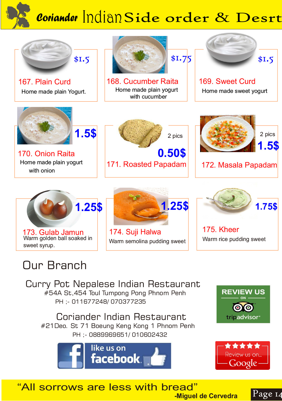 Coriander-new-menu-5-Jan-2020-14